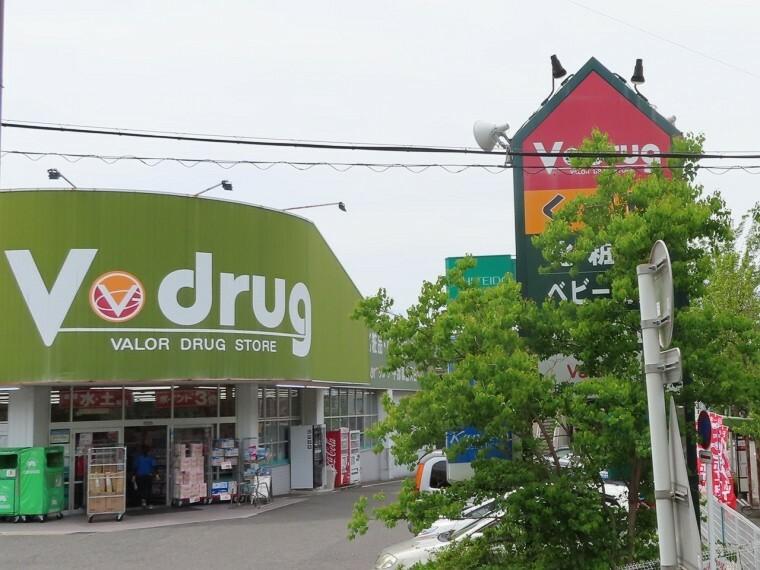 ドラッグストア V・drug 天白島田店