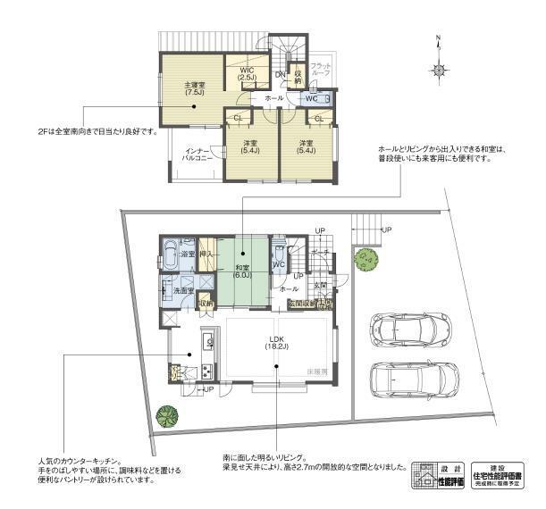 間取り図 5号棟 続き間和室をおもてなしの客間や将来的な居室としても利用できるように、6帖で計画しました。また、2階の居室は全て南向き・2面採光で、日当たり良好です。