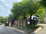 京都市西京区嵐山山ノ下町