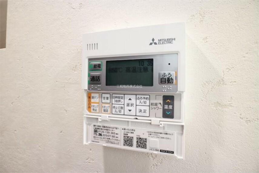 専用部・室内写真 機能的な給湯設備。