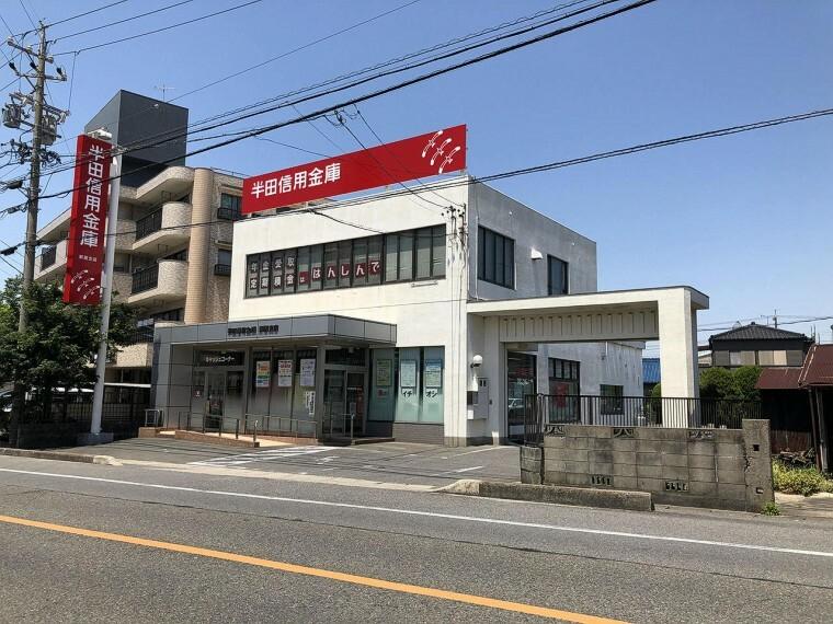 銀行 半田信用金庫新居支店