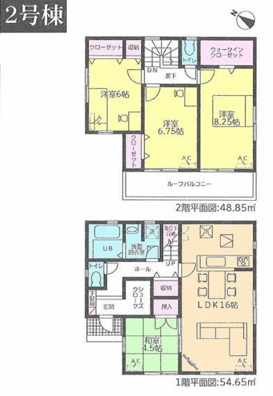 間取り図 16帖リビングに居室4部屋。玄関にはシューズIC、2階にはWクロークがあり、収納スペース充実です。