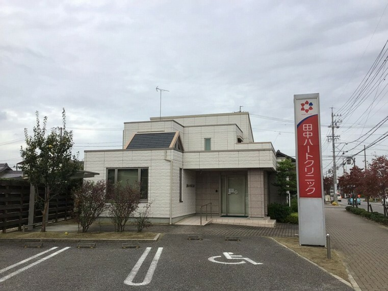 病院 田中ハートクリニック