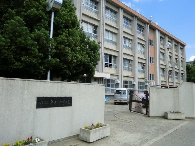 中学校 【中学校】西宮市立平木中学校 まで558m