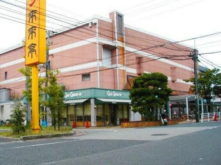 スーパー 【スーパー】関西スーパー 広田店まで381m
