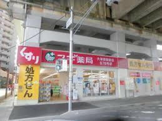 ドラッグストア スギ薬局大津京駅前店