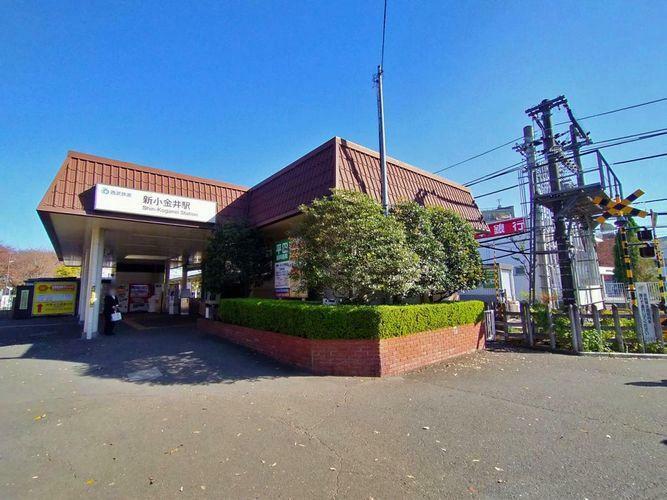 新小金井駅(西武 多摩川線) 徒歩15分。