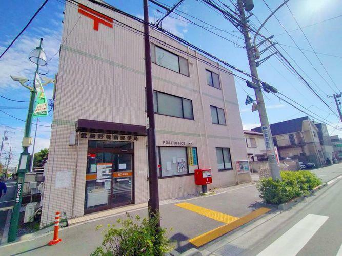 郵便局 武蔵野境南郵便局 徒歩6分。