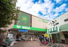 スーパー サミットストア久我山店(25時まで営業)