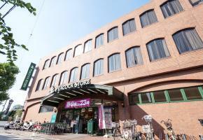 スーパー ピーコックストア久我山店(23時まで営業)