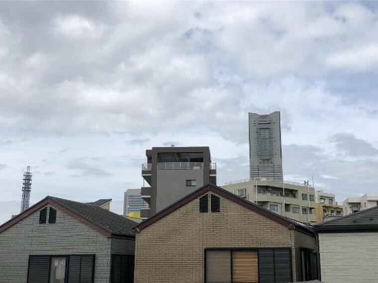 眺望 晴れた日にはランドマークタワーが望めるお住まいです