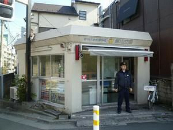 警察署・交番 【警察】渋谷警察署 鉢山交番まで113m