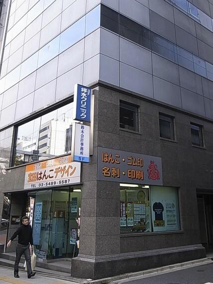 病院 【内科】      坪水クリニックまで253m