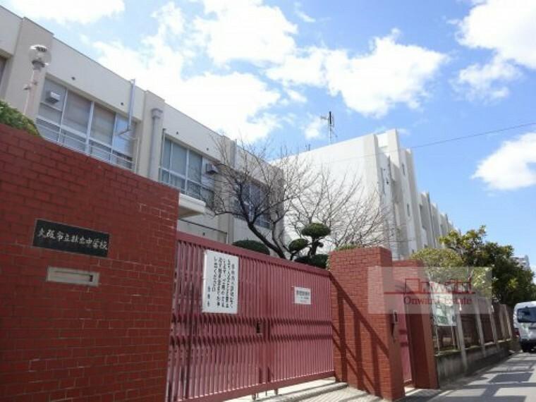 中学校 【中学校】大阪市立放出中学校まで400m