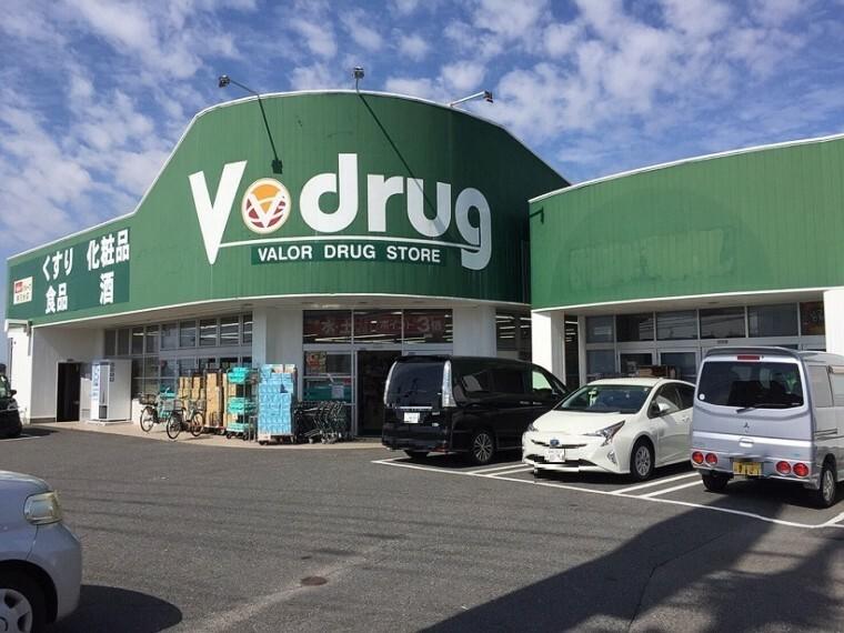 ドラッグストア V・drug 桃花台店