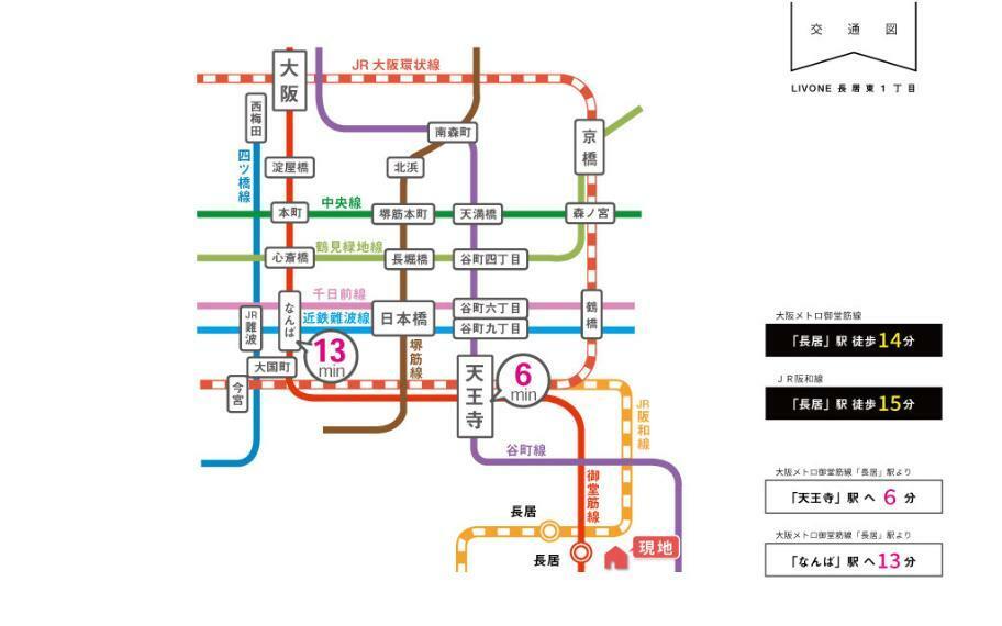 市内を南北に走る大阪メトロ御堂筋線は、天王寺・心斎橋・本町・梅田・新大阪など、市内主要部への乗換なしでアクセス可能。仕事やお出かけに便利な路線で大阪メトロの中でも特に人気の路線です。