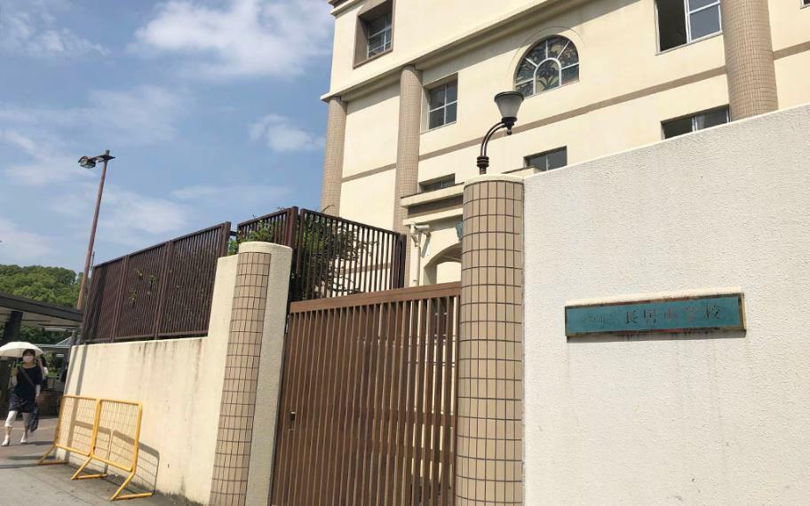 小学校 大阪市立長居小学校まで1050m
