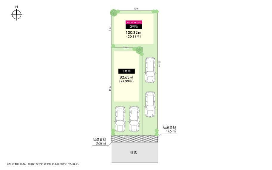 区画図 全体区画図■住環境の整った立地で、駐車場2台完備!ぜひお問い合わせください!