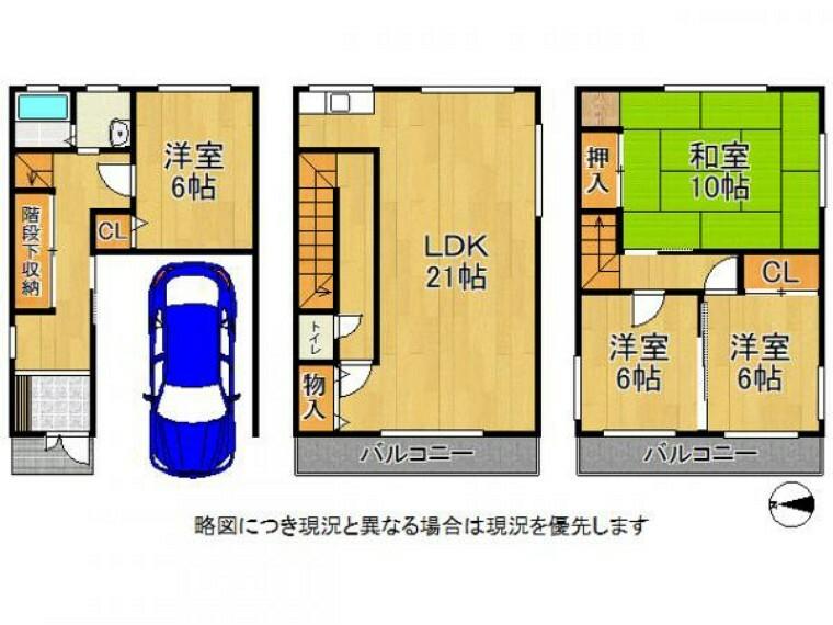 区画図 ゆったりした居室の4LDKの間取りです