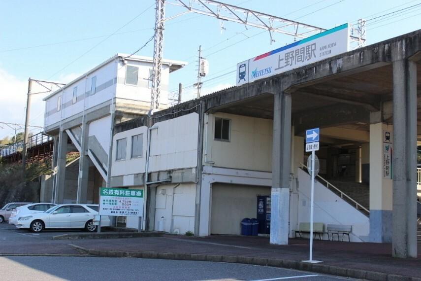 名鉄知多新線 上野間駅