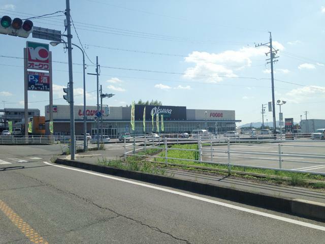スーパー オークワ 美濃加茂店