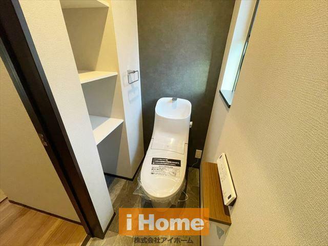 トイレ トイレにも収納があります!