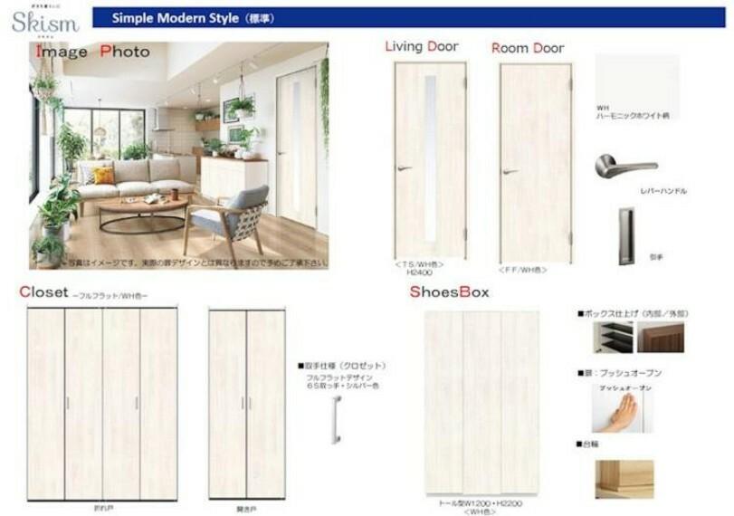 専用部・室内写真 ■ホワイト(標準色)基礎着工前なら色の選択できます。