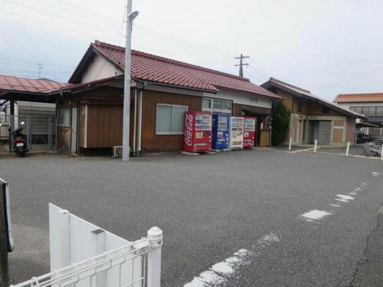 【近隣写真】因美線津ノ井駅まで900m(徒歩約12分)。通勤・通学の際に駅が近いと便利ですよね。