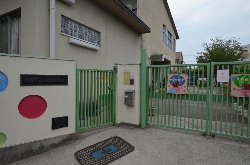 幼稚園・保育園