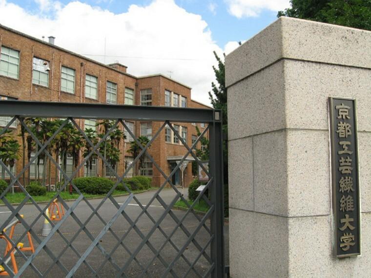 国立京都工芸繊維大学 図書館や美術工芸資料館もあります。