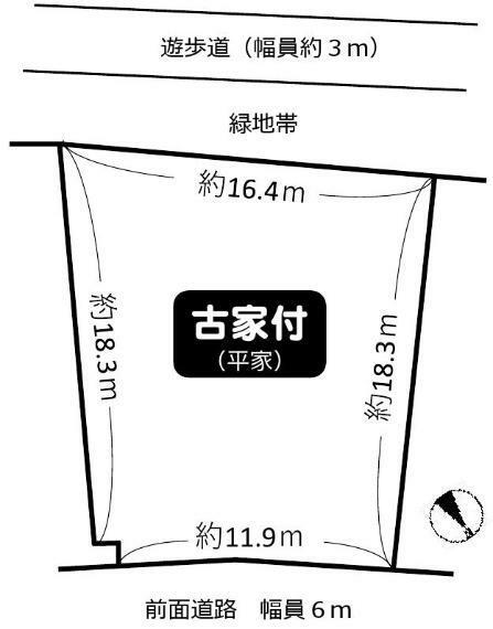 土地図面 土地272.55平米(82.44坪)