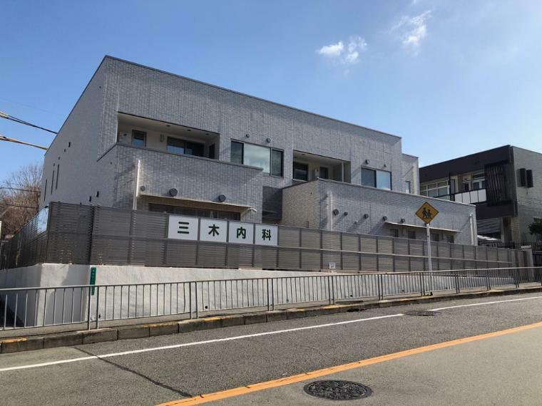 病院 三木内科 大阪府堺市南区若松台2丁2-8