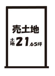 京都市伏見区横大路天王後