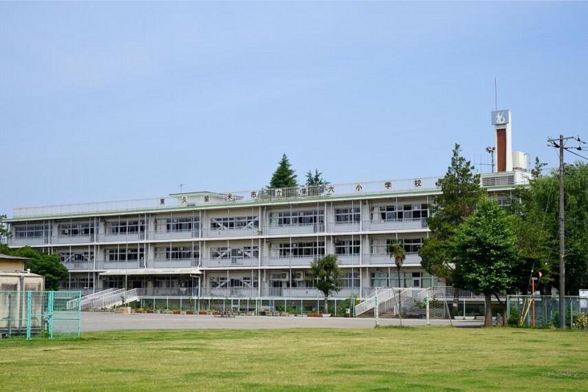 小学校 市立第六小学校(徒歩13分)