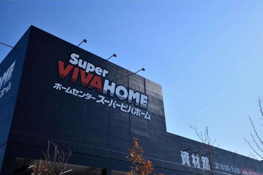 ホームセンター スーパービバホーム東久留米店(徒歩4分)