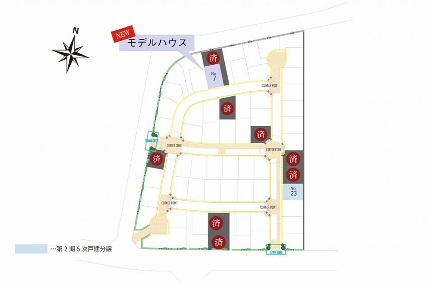 土地図面 全体区画図