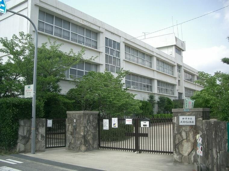 小学校 【小学校】伊丹市立天神川小学校まで1070m