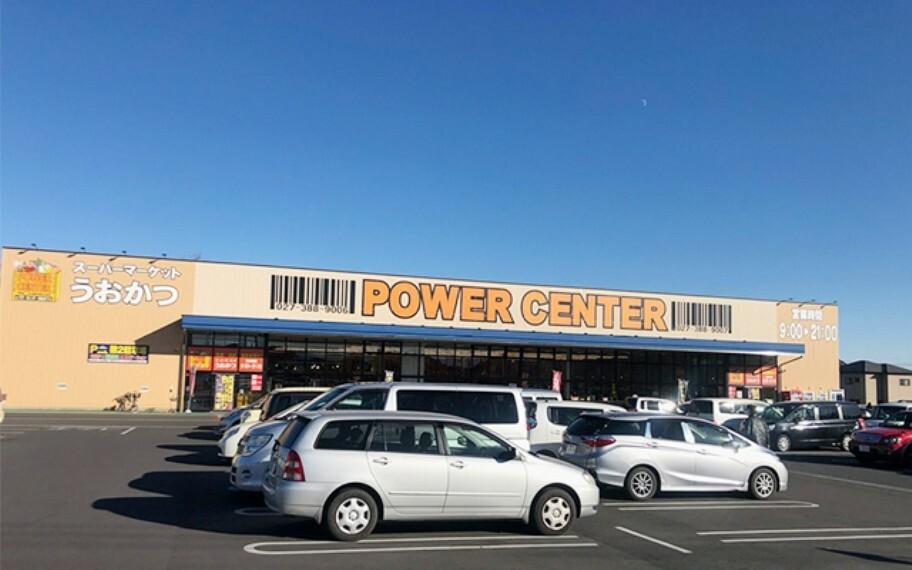スーパー パワーセンターうおかつ群馬町店