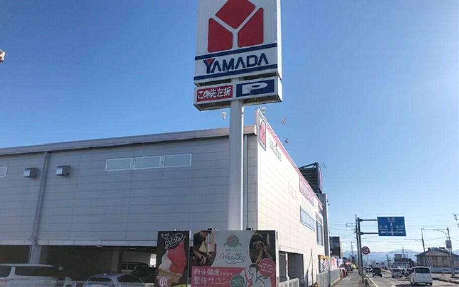 ヤマダテックランド高崎北菅谷店