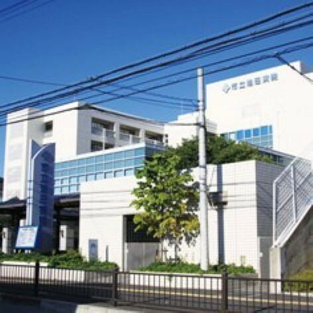 病院 【総合病院】池田市立 池田病院まで1016m