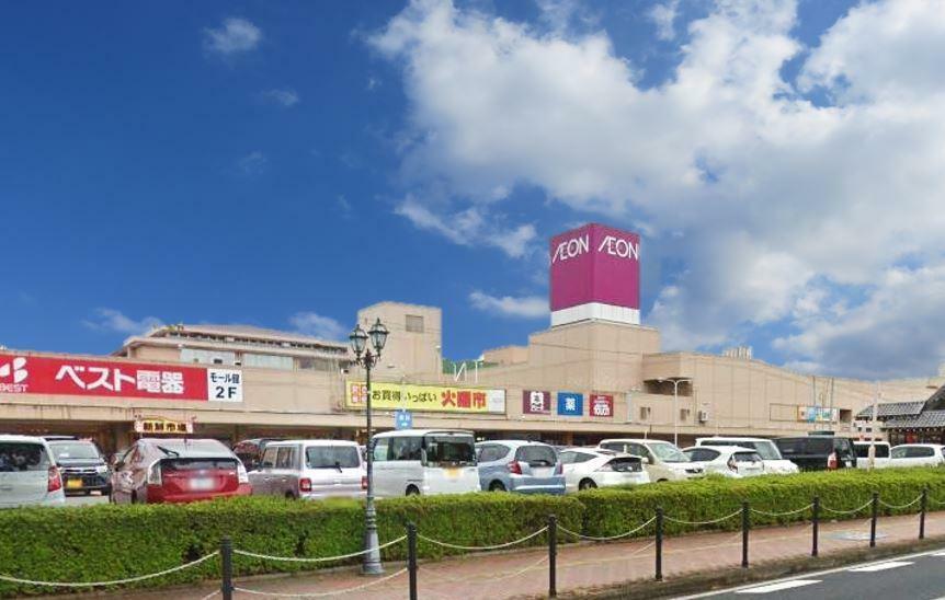 ショッピングセンター イオンなかま店