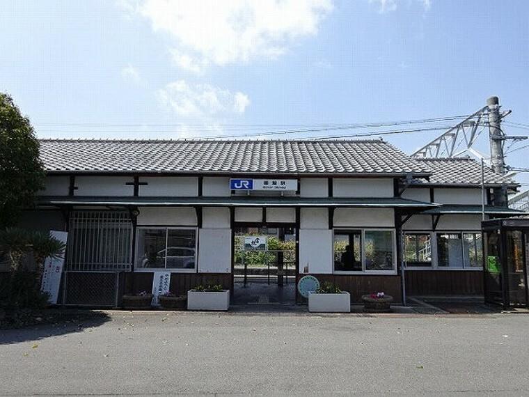 JR桜井線「帯解駅」まで徒歩約1分(約75m)