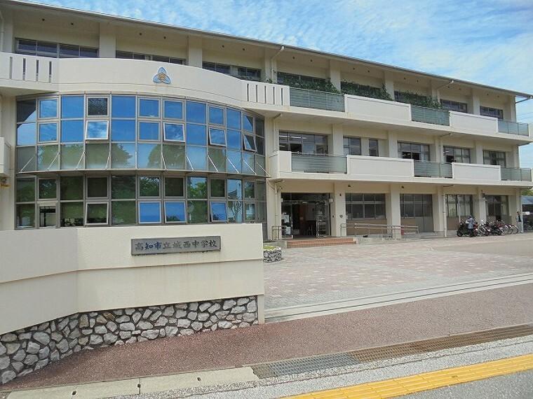 中学校 【中学校】城西中学校まで2833m