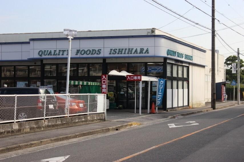 スーパー イシハラフード星崎店