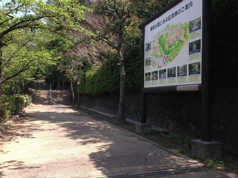公園 雁宿公園