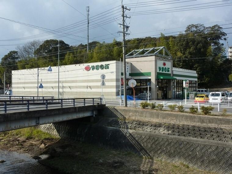 スーパー スーパーやまのぶ市木店