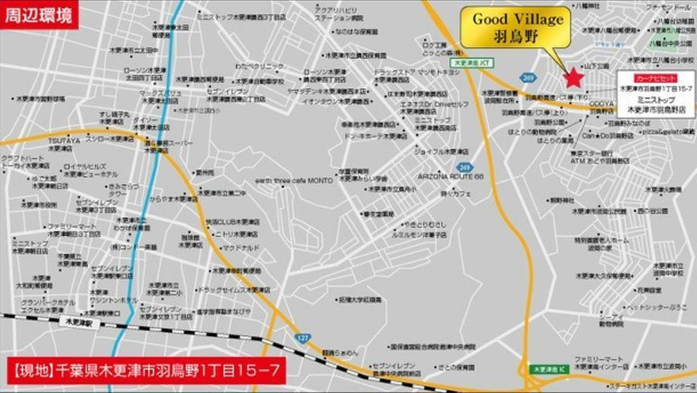 土地図面 周辺施設を明示した地図です。多くの周辺施設があって生活に困らないですね。