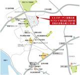 ヒルズガーデン青葉台東