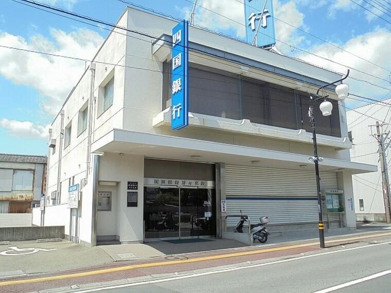 銀行 【銀行】四国銀行 万々支店まで192m