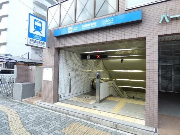 地下鉄桜通線「瑞穂運動場西」駅 徒歩12分